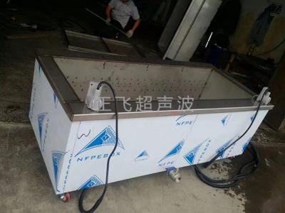 单槽超声波清洗机2