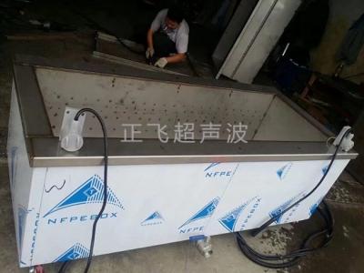 单槽超声波清洗机3