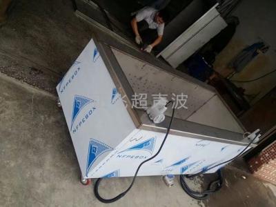 单槽超声波清洗机4