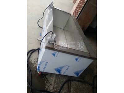 单槽超声波清洗机5
