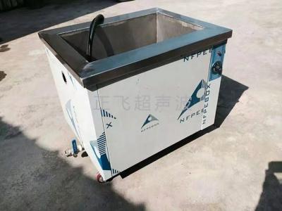 单槽超声波清洗机10