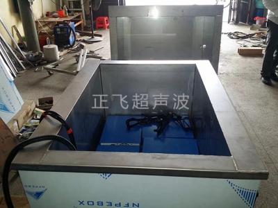 单槽超声波清洗机13