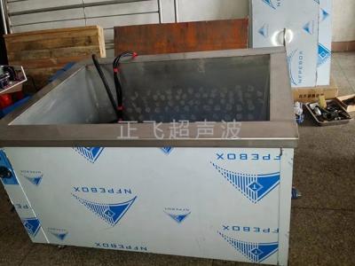 单槽超声波清洗机14