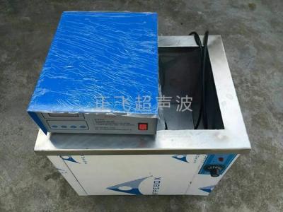 单槽超声波清洗机23