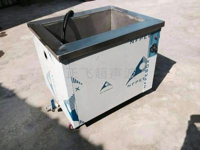 单槽超声波清洗机24
