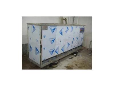单槽超声波清洗机26