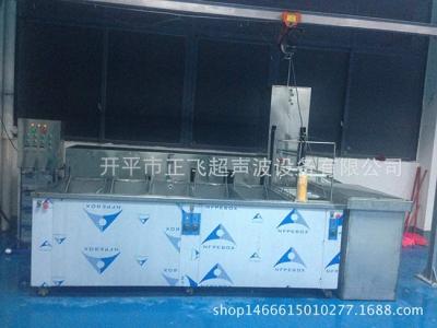 2024R双槽超声波清洗机发生器