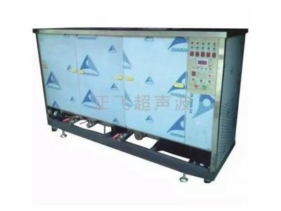 三槽超声波清洗机1