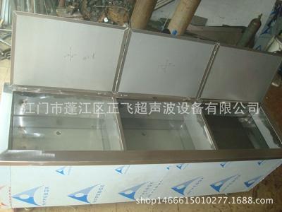 ZF-4024X四槽超声波清洗机