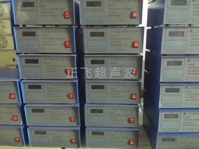 超声波发声器2
