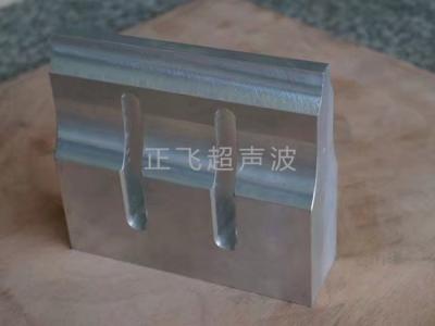 超声波塑焊机模具1